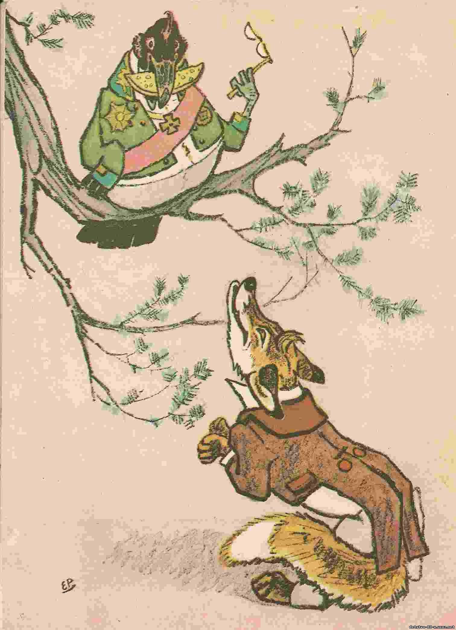Картинка из басни крылова ворона и лисица 7